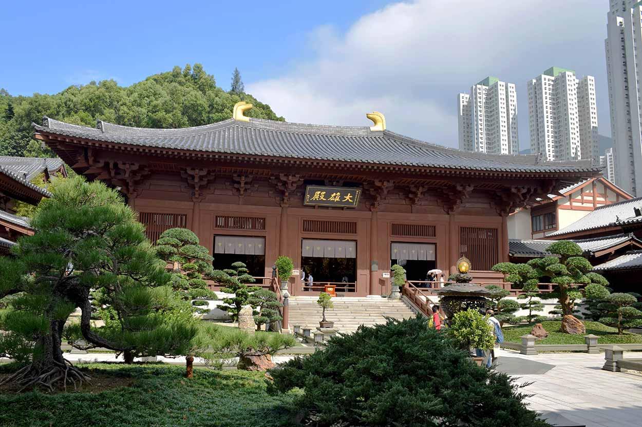 The Main Hall, Chi Lin Nunnery, Hong Kong, China