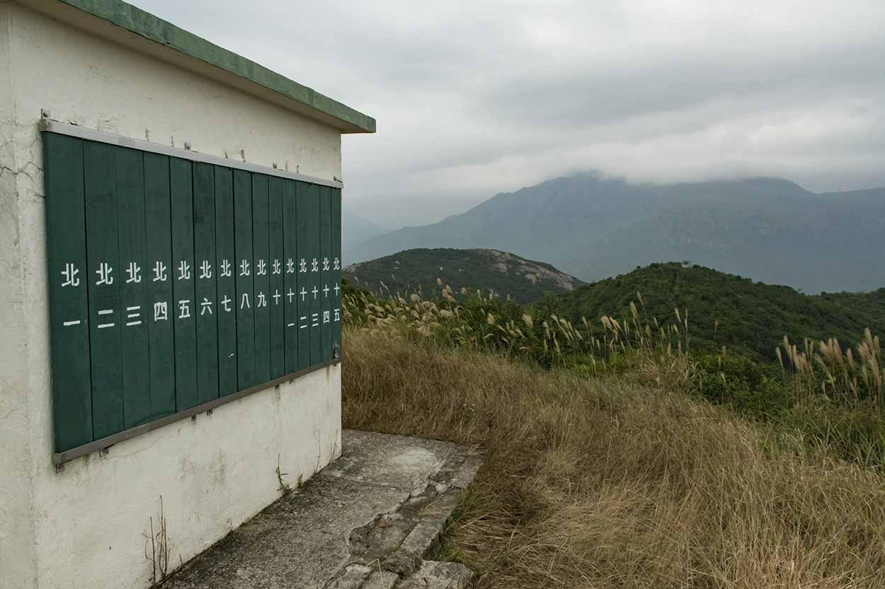 Views from Lo Yan Shan, Chi Ma Wan Country Trail, Lantau Island, Hong Kong, China