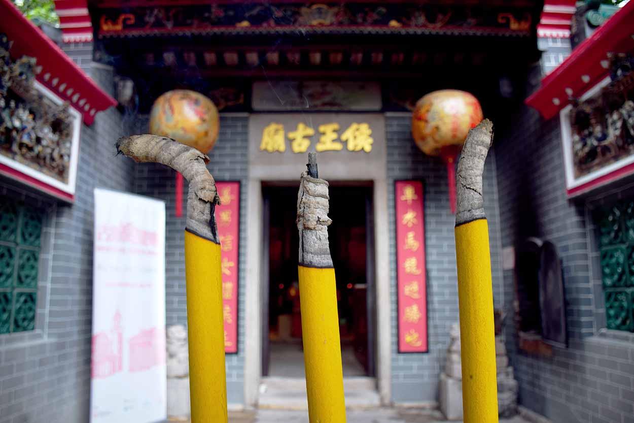 Incense smouldering at Hau Wong Temple, Hong Kong, China
