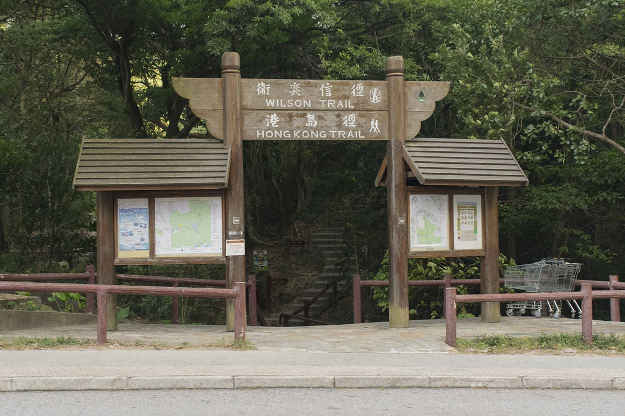 The junction of the Wilson Trail and the Hong Kong Trail on Tai Tam Reservoir Road, Hong Kong Trail Section 5, China