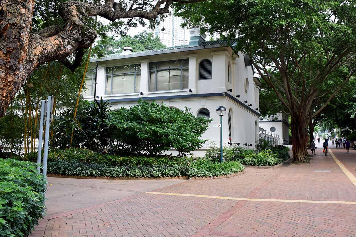 The Hong Kong Heritage Discovery Centre, Kowloon Park, Hong Kong, China