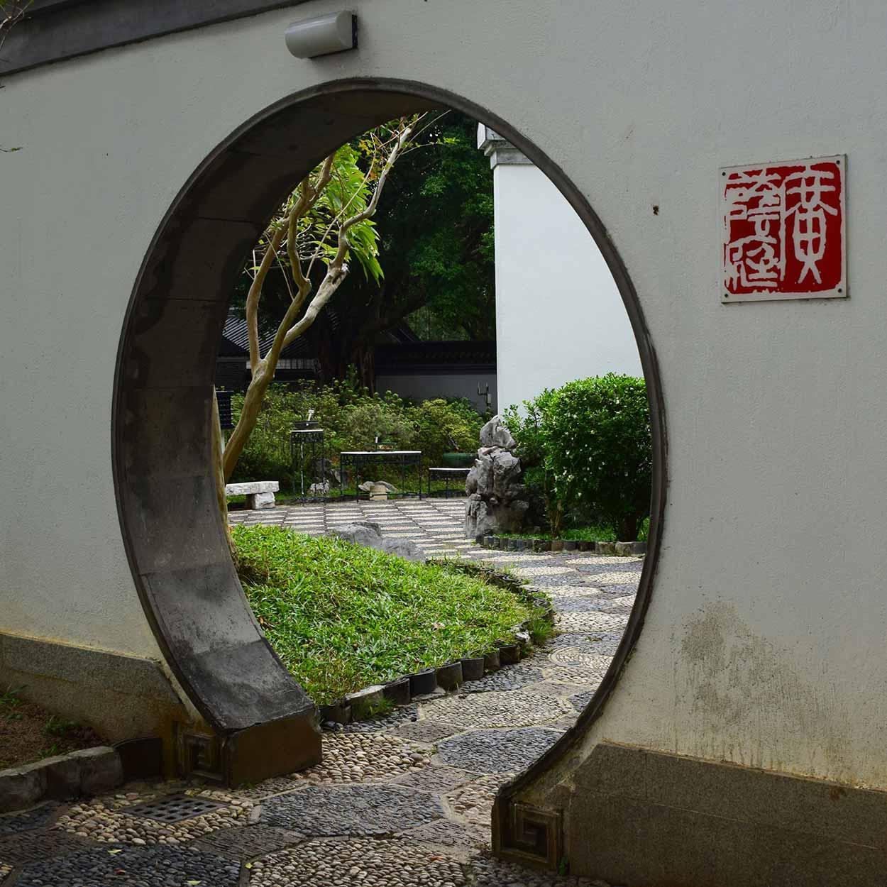 Passageway through the wall, Kowloon Walled City Park, Hong Kong, China