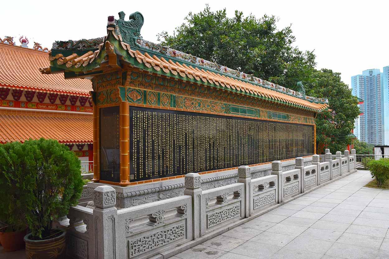 The Wall of Daode Jing/Mural of the 72 Immortals, Fung Ying Seen Koon, Fanling, Hong Kong, China