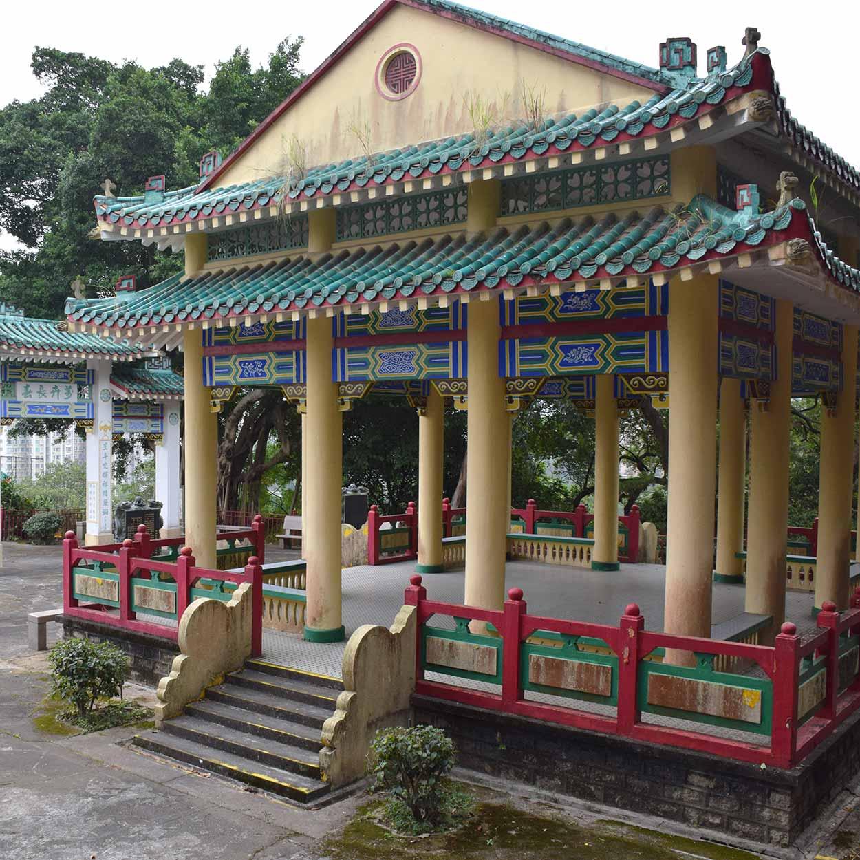 Ming Terrace, Fung Ying Seen Koon, Fanling, Hong Kong, China