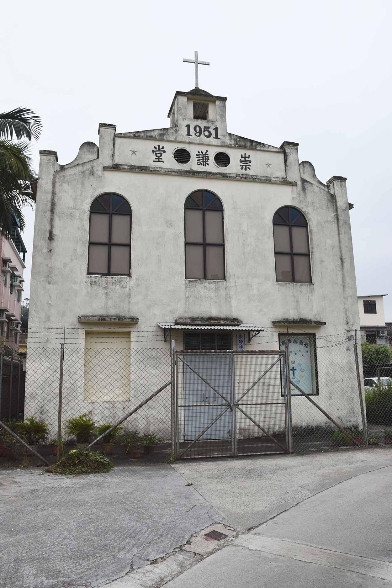 The old Tsung Kyam Church, Lung Yeuk Tau Heritage Trail, Hong Kong, China