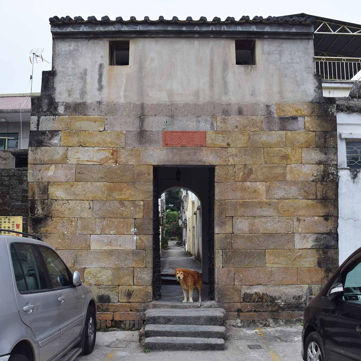Ma Wat Wai walled village entrance, Lung Yeuk Tau Heritage Trail, Hong Kong, China