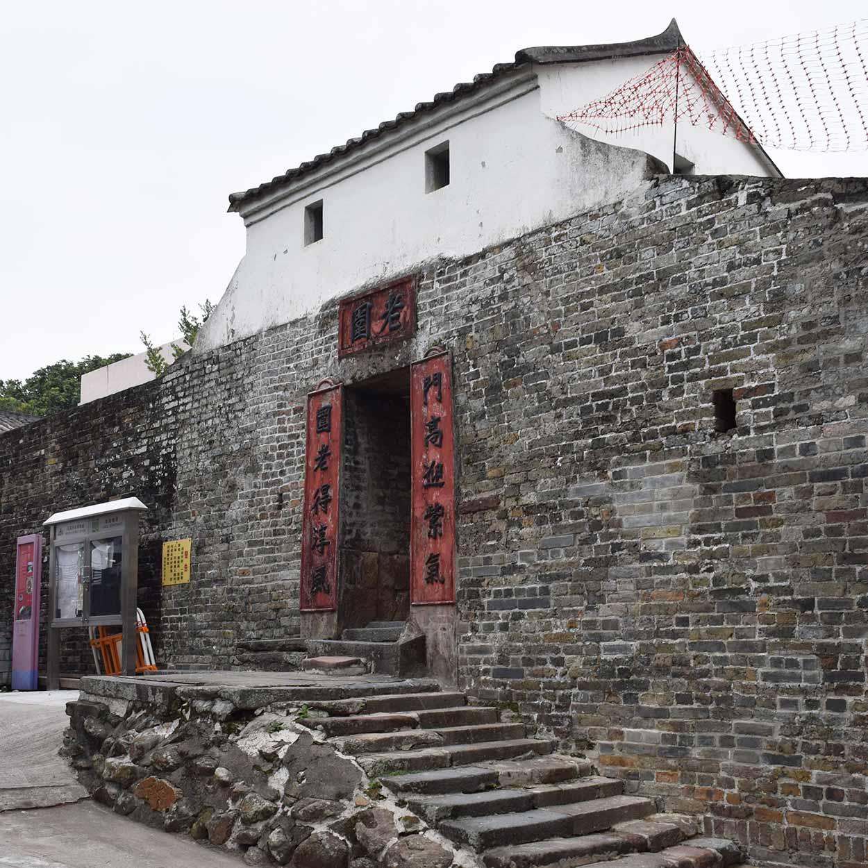 Lo Wai walled village entrance, Lung Yeuk Tau Heritage Trail, Hong Kong, China