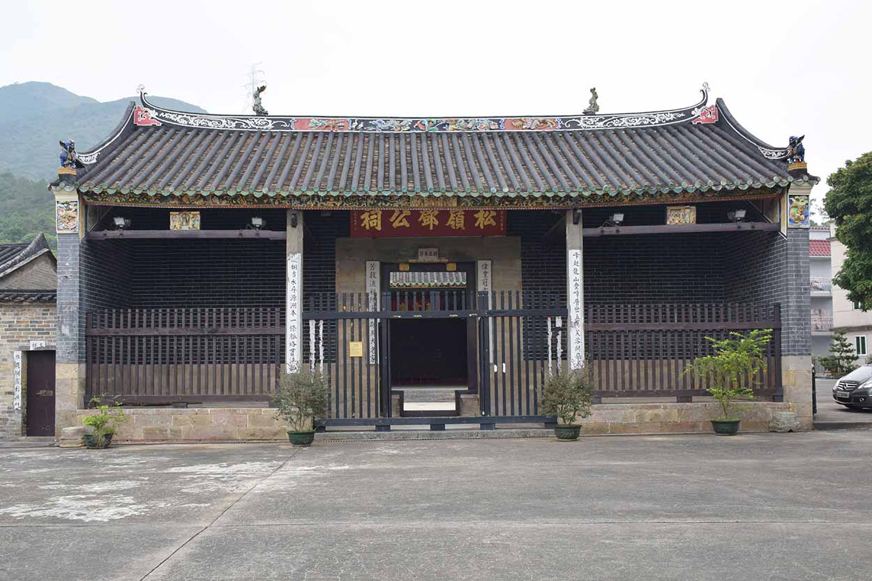 Tung Chung Ling Ancestral Hall, Lung Yeuk Tau Heritage Trail, Hong Kong, China