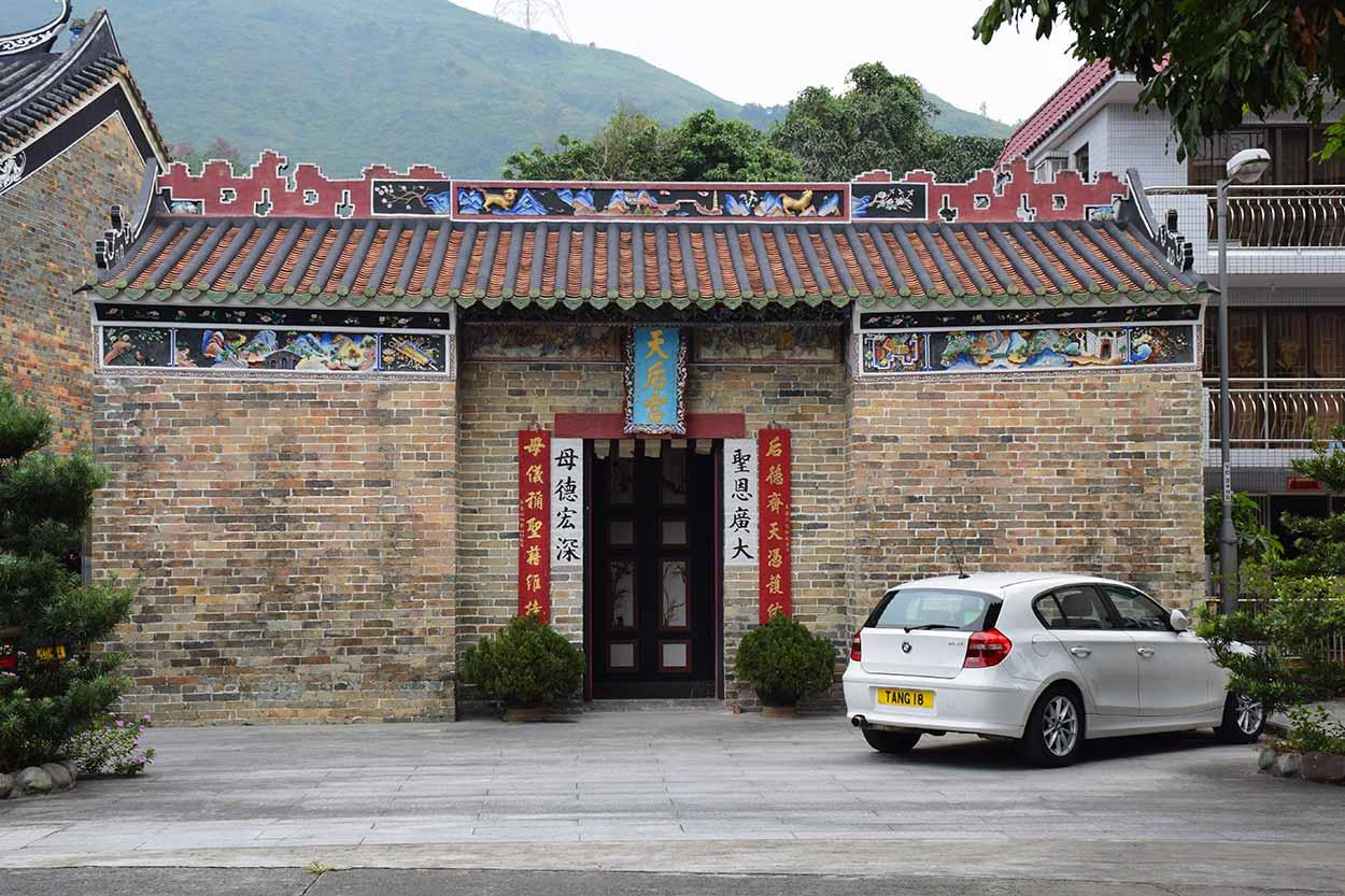 Tin Hau Temple, Lung Yeuk Tau Heritage Trail, Hong Kong, China