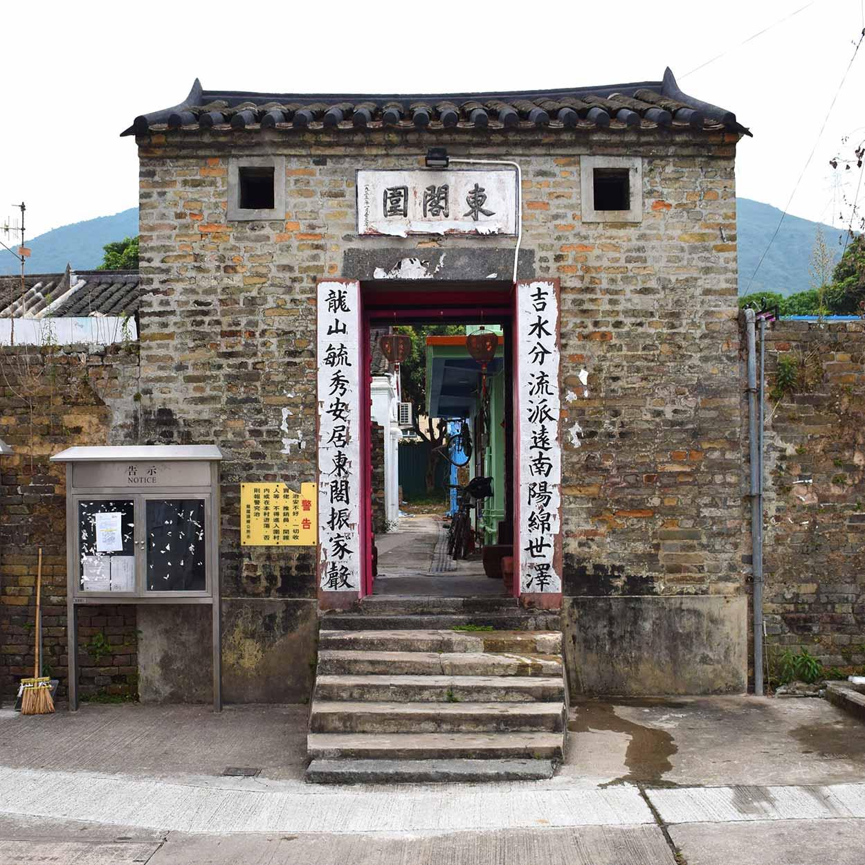 Tung Kok Wai walled village entrance, Lung Yeuk Tau Heritage Trail, Hong Kong, China