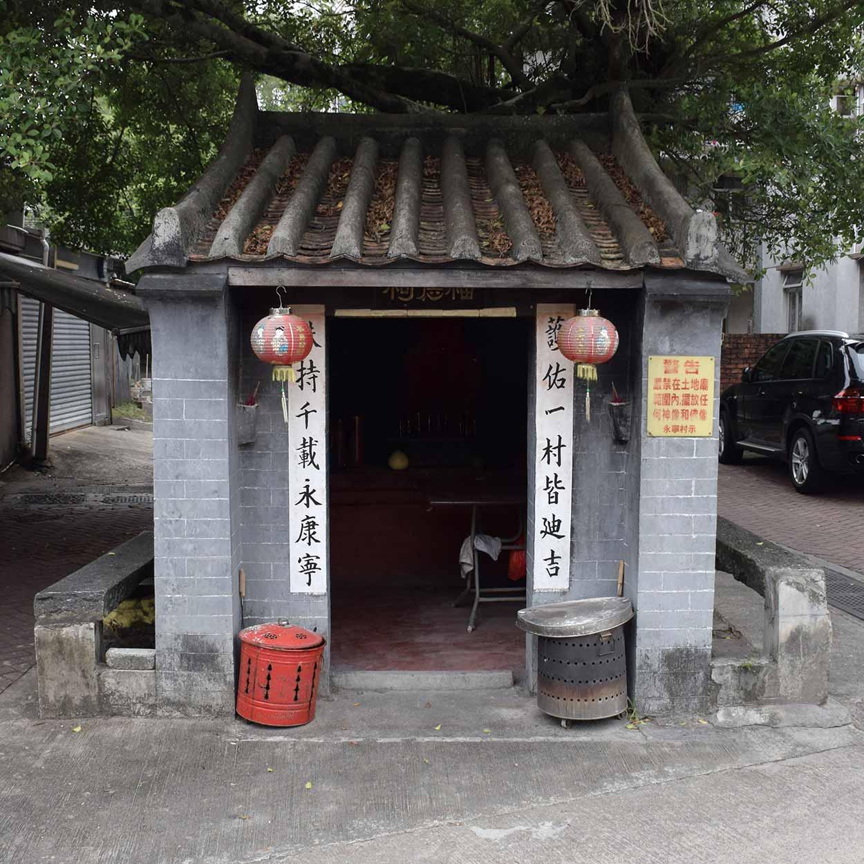 Fuk Tak Tsz, Lung Yeuk Tau Heritage Trail, Hong Kong, China