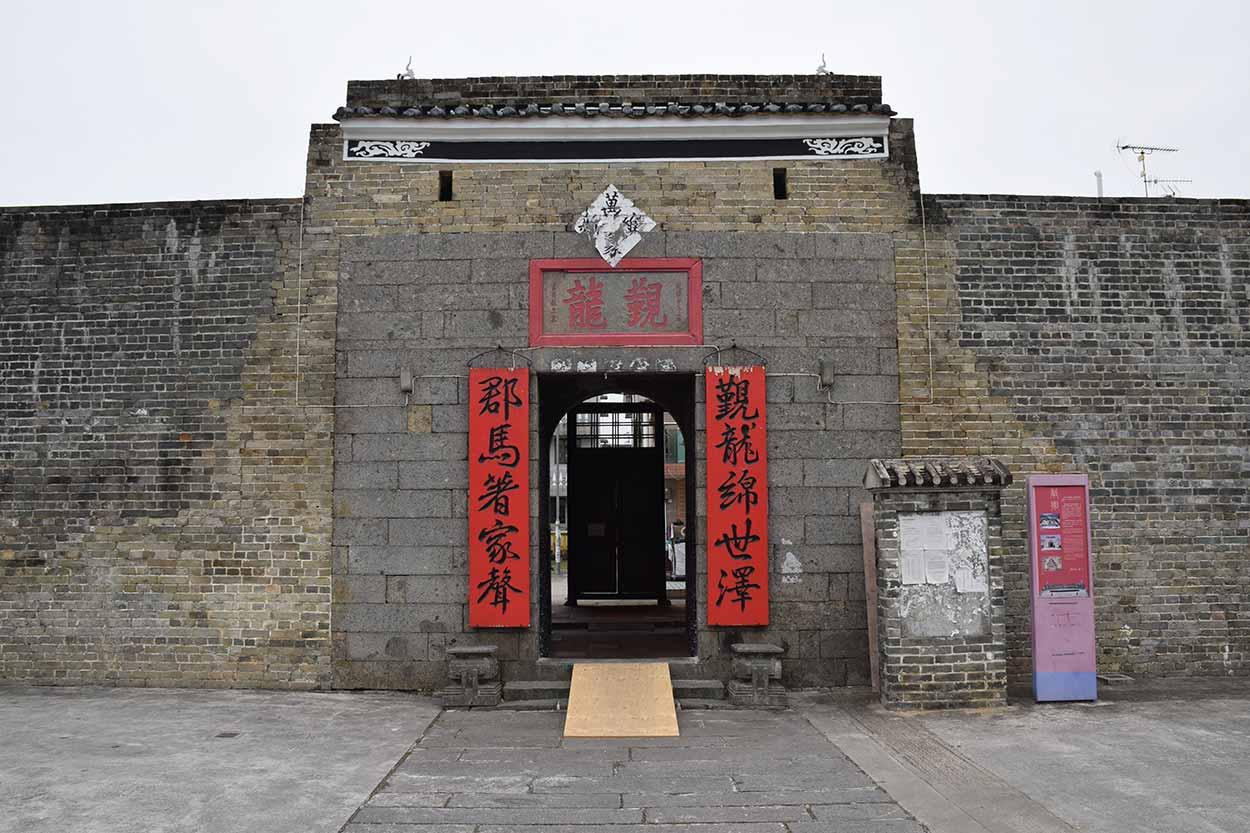 Entrance of San Wai walled village, Lung Yeuk Tau Heritage Trail, Hong Kong, China