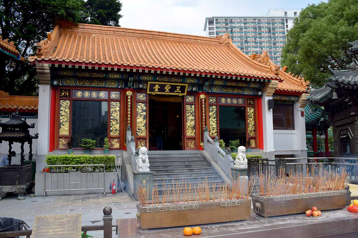 Three Saints Hall, Sik Sik Yuen Wong Tai Sin Temple, Hong Kong, China