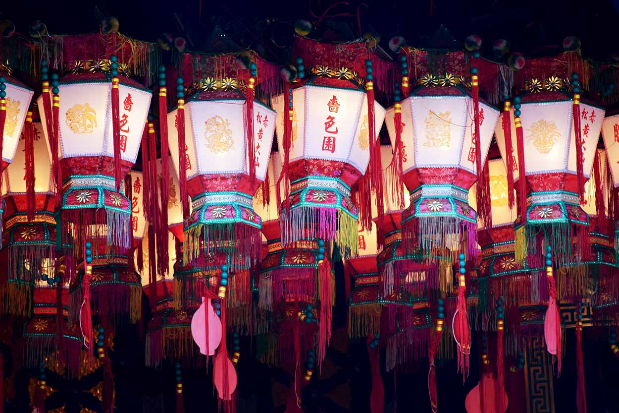 Lanterns in the Main Altar, Sik Sik Yuen Wong Tai Sin Temple, Hong Kong, China