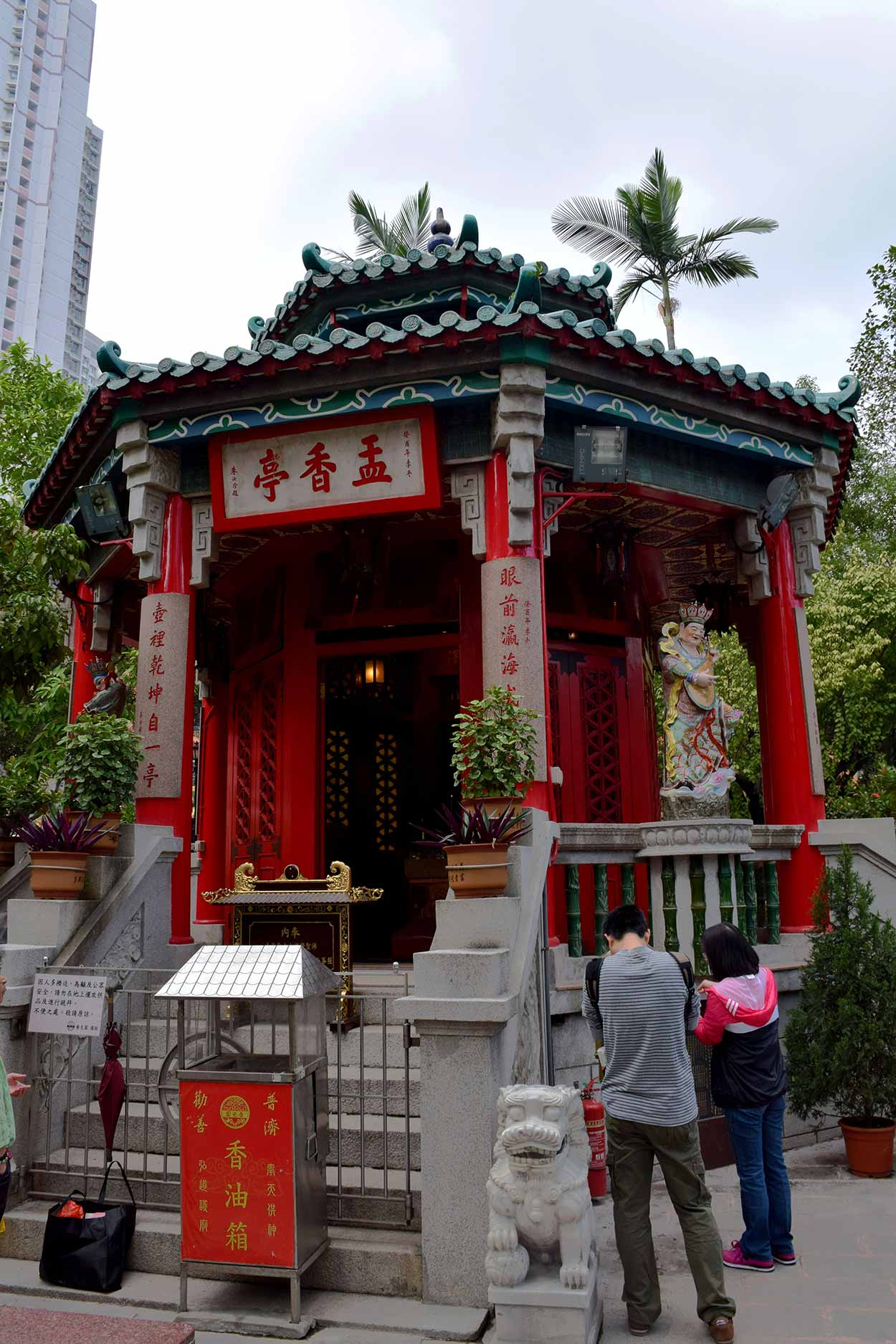 Yue Heung Shrine, Sik Sik Yuen Wong Tai Sin Temple, Hong Kong, China
