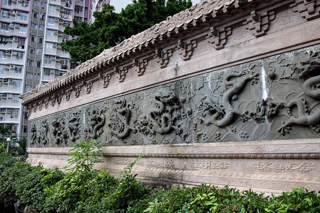 Nine Dragon Wall, Sik Sik Yuen Wong Tai Sin Temple, Hong Kong, China