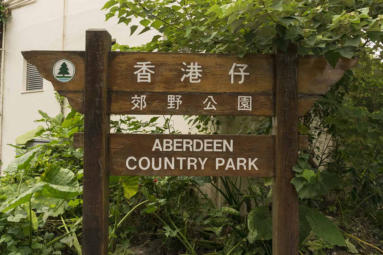 Welcome to Aberdeen Country Park Sign, Hong Kong, China