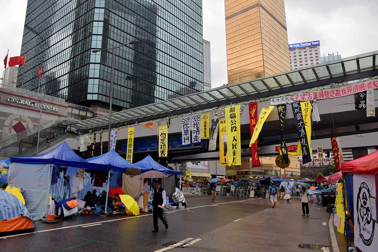 Protest banners of the umbrella revolution, Admiralty, Hong Kong, China