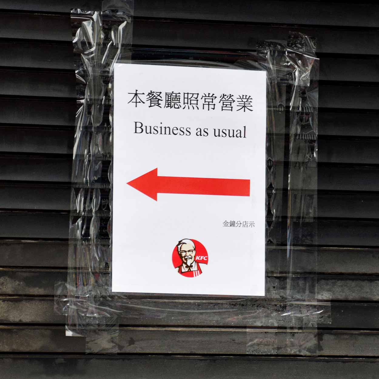 Even with the Umbrella Revolution on its doorstep it is still business as usual at KFC., Admiralty, Hong Kong, China