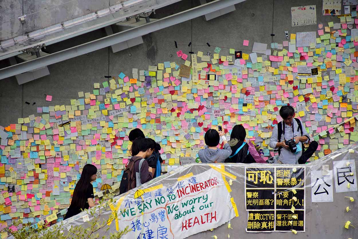 A staircase of post-it notes supporting the Umbrella Revolution, Admiralty, Hong Kong, China