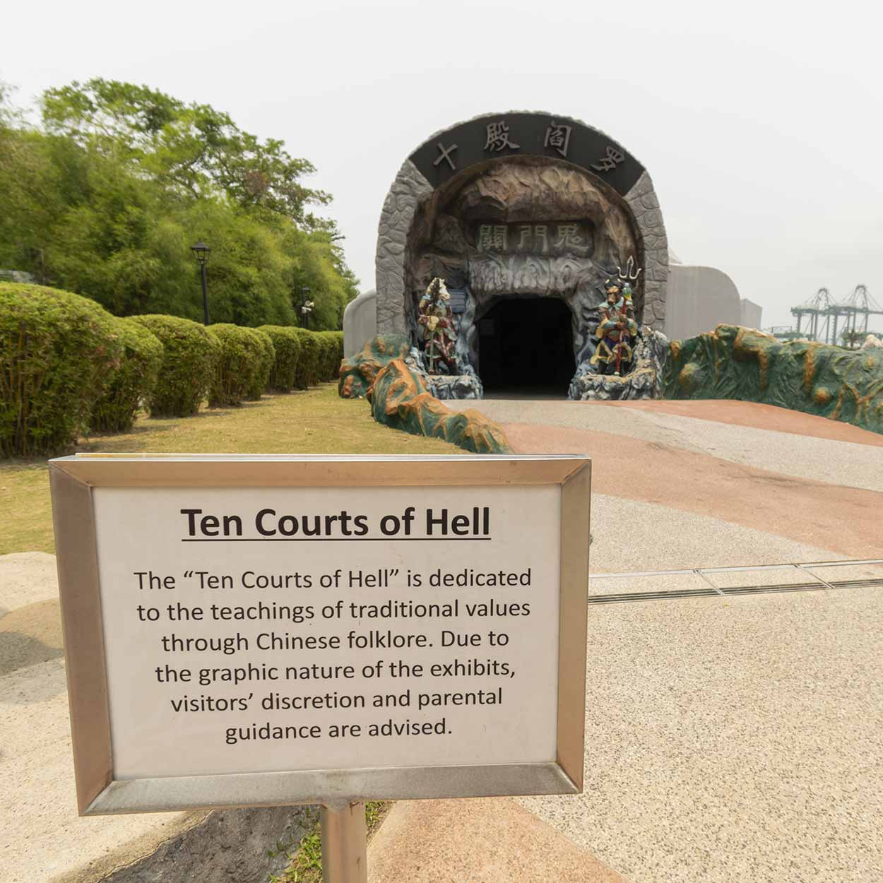 About to enter the Ten Courts of Hell,, Haw Par Villa, Singapore